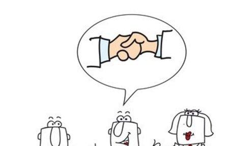 Contrats publics et médiation