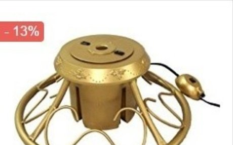 Gold Heavy Duty Rotating Christmas Tree Stand - Revolving Stand for Artificial Trees
