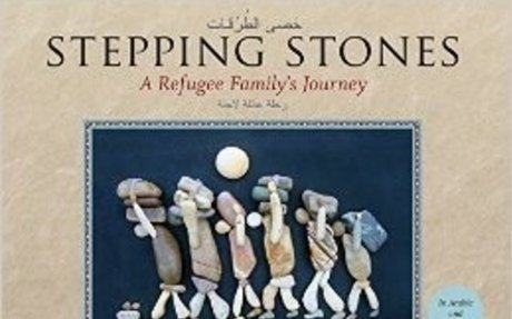 Stepping Stones: A Refugee Family's Journey (Arabic and English Edition): Margriet Ruurs