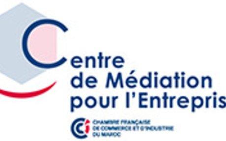 Séminaire International sur la Médiation
