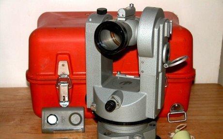 Sokkisha (Sokkia) TM-20C