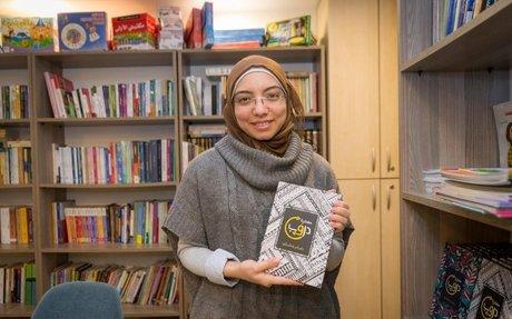 مكتبة عربية في إسطنبول
