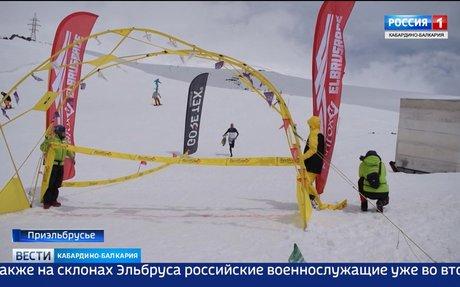 В Приэльбрусье прошел международный фестиваль экстремальных видов спорта Red Fox Elbrus Ra