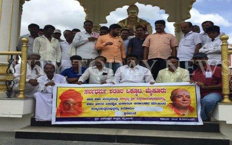 Protest opposing felicitation of Siddaramaiah - Mysuru Today