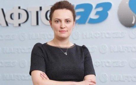 """Юлия Ковалив уходит из набсовета """"Нафтогаза"""" — официально"""