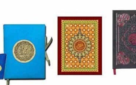Jasa Percetakan Buku Yasin, Souvenir Tahlilan 40 ,100, 1000 Hari  - ASIFAKARYA