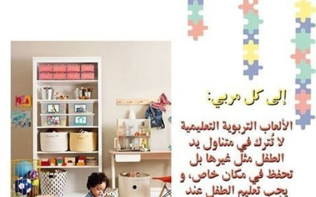 tarakeeb.com | Facebook