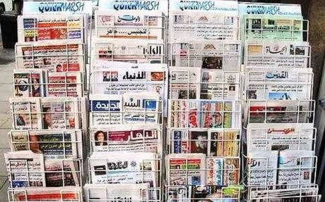 Arabpress