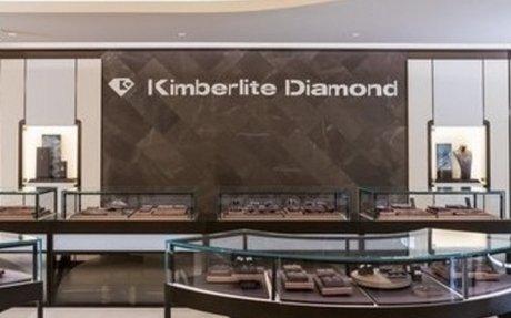 Kimberlite Diamonds Unveils 1st North American Flagship with Impressive Event [Photos]