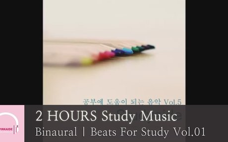 2HOURS | Study Music | Binaural | Beats For Study | Focus And Memory | Vol.01