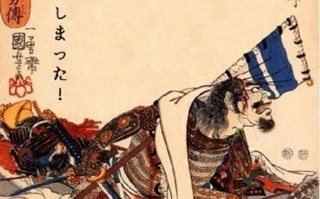 The Samurai Archives Japanese History Page
