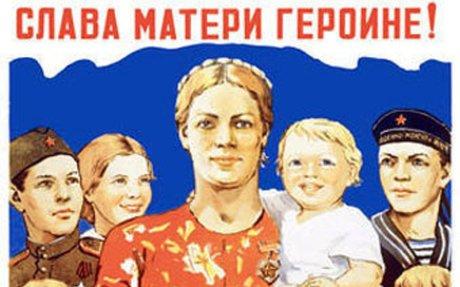 women's duty