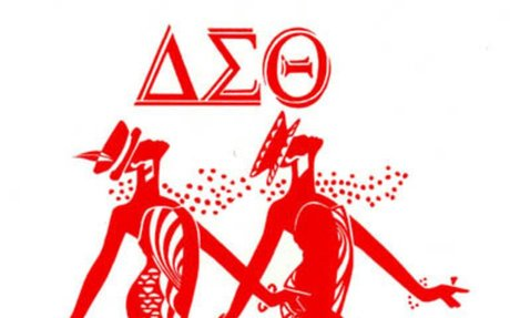 Delta Sigma Theta Sorority, Incorporated
