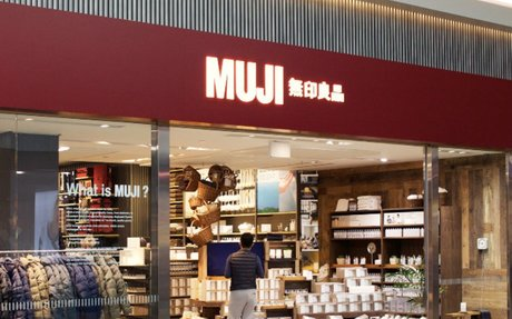 Muji to Expand Metropolis at Metrotown Store into Flagship