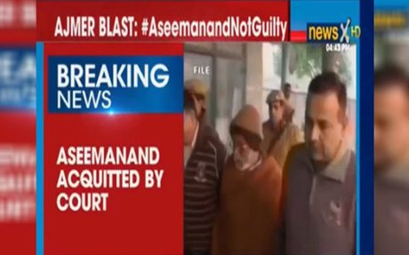 2007 Ajmer dargah blast: Swami Aseemanand acquitted; court convicts 3 others
