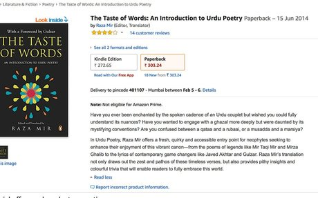 The Taste of Words: An Introduction to Urdu Poetry