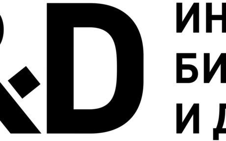 TYPOMANIA 2016: Международный фестиваль типографического видео
