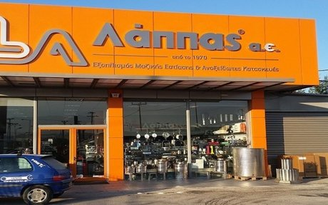 Λάππας Α.Ε.- Εξοπλισμός Μαζικής Εστίασης, Ανοξείδωτες κατασκευές & Επαγγελματικά Ψυγεία -