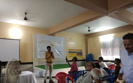 पांचवा  कोयला  और  ताप  उपकरण सम्मलेन    |    5th Coal and Thermal Power affected communit
