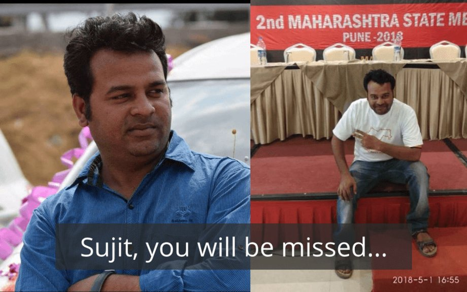 Sujit, you will be missed...