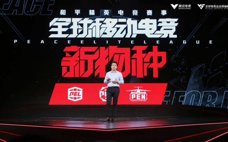 Tencent Esports to Invest $14.5M to Reinforce Peacekeeper Elite Esports Ecosystem, Incl...