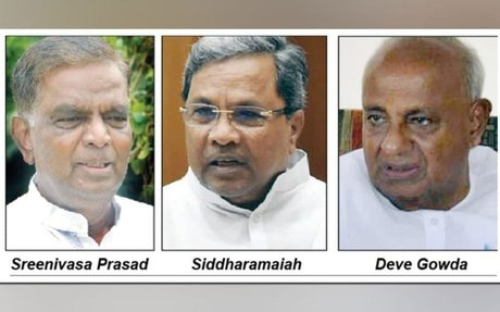 POINT BLANK: Fall of BJP - Will it Rise in 2018? - Star of Mysore