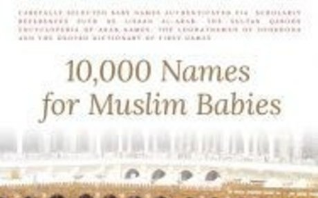 Naji - Islamic Name