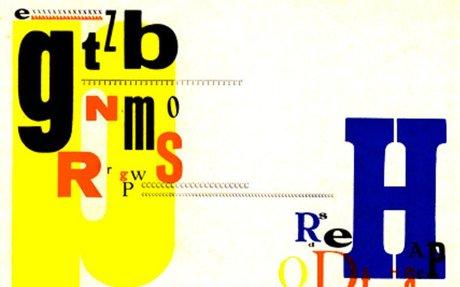 Maryellen McFadden's albums - graphic designs