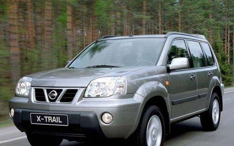 Nissan X-trail fórum