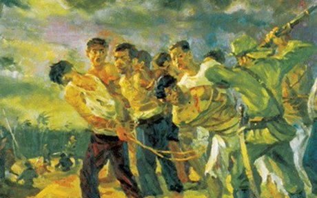 Persecution (1963) by Koeh Sia Yong (Pictorial)