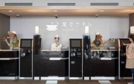 TECH // Japan's Robot Hotels