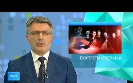 Rossi fest 2018 - RTS, Kulturni dnevnik, Portreti i secanja