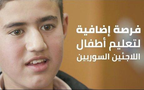 المدارس اللبنانية تمنح فرصة إضافية لتعليم أطفال اللاجئين السوريين