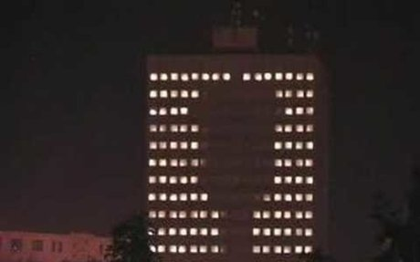 Dot matrix display on a building