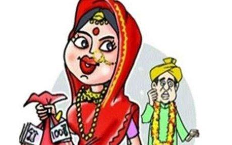 कई दूल्हों को कंगाल बना चुकी 'लुटेरी दुल्हन' पकड़ाई, शादी के 5वे दिन जेवर ले हुई थी फरार