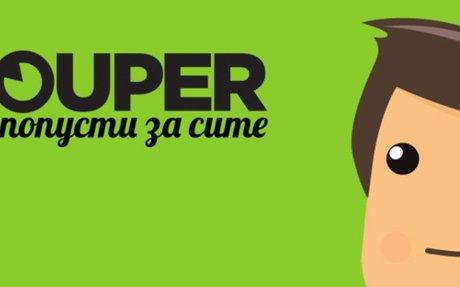 Grouper.mk стигна до 500.000 купони! ⋆ IT.mk