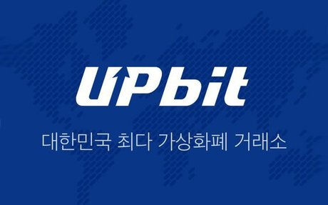 3.28.2018 - Crypto Exchange Upbit to Launch UBCI, Korea's First Cryptocurrency Index