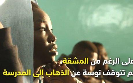 مصر: طالبة سودانية تحظى بفرصة تحقيق أحلامها