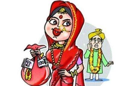 3 बच्चों की मां तीसरी शादी कर 1 लाख रु. और 10 तौला सोना लेकर भागी, गिरफ्तार