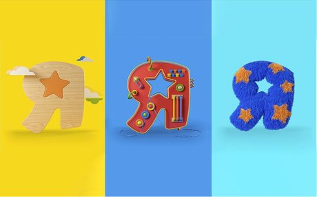 "BRAND HIGHLIGHT // Toys ""R"" Us Has Relaunched — With Some Help From Target"