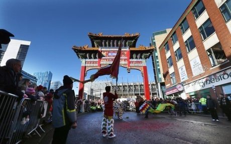 Plans for a huge Chinese New Year carnival in 2018 are gathering pace