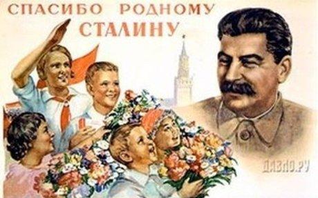 Stalin's Political impact: The use of propaganda