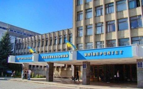 Kárpátalja intézményei: az Ungvári Nemzeti Egyetem Ukrán-Magyar Oktatási-Tudományos Intéze