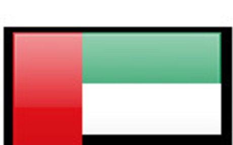 United Arab Emirates Land Surveyor Jobs