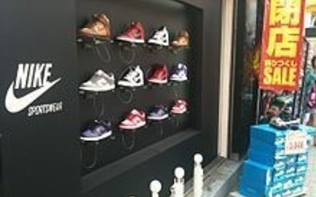 Sneaker collecting - Wikipedia