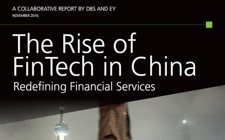 2016-11 EY Report: The Rise of FinTech in China
