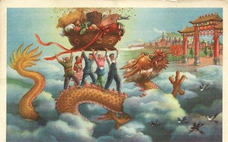 Least successful domestic policies - Mao