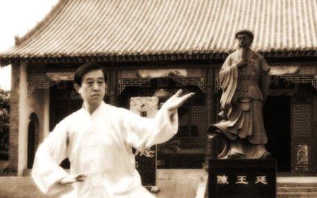 Chen Tai Chi Grandmaster - Chen Zhenglei