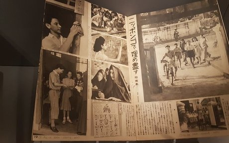 Learning Japanese in  Syonan From  Photo News Weekly 22 July 1942