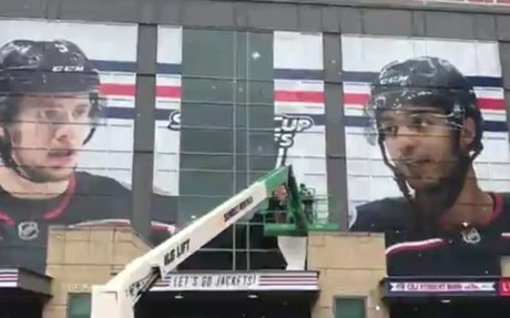 Columbus: Nationwide Arena, district to host NHL playoffs